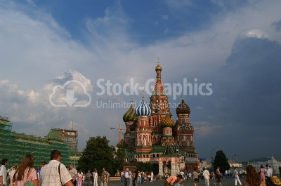 Cathedral in Moscow - Stock Image